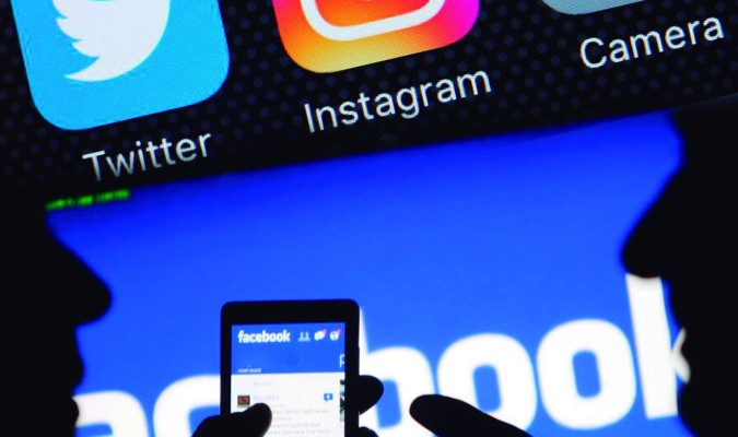 ¿A quién pertenecen las fotos que cuelgas en las redes sociales?
