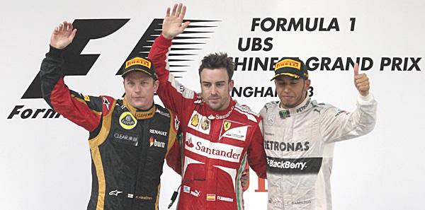 Alonso - Raikkonen - Hamilton