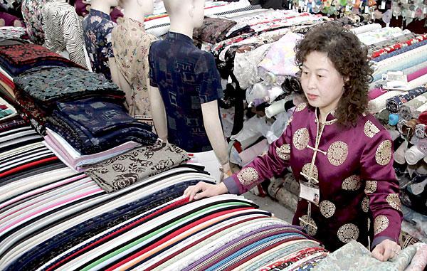 Un comercio chino.