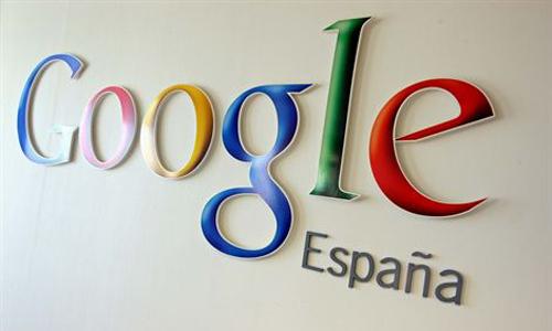 google-derecho-olvido