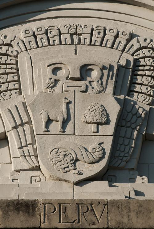 Detalle del pabellón del Perú de Sevilla, donde fueron expuestas las últimas piezas de la Exposición Iberoamericana de 1929. / EFE