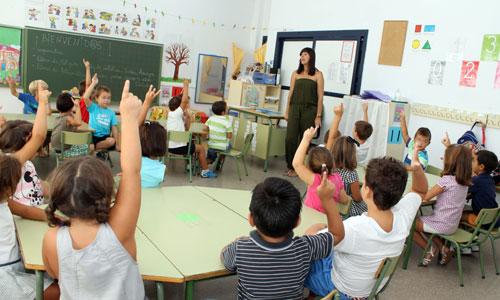 Colegio-El-Carmen-Tomares
