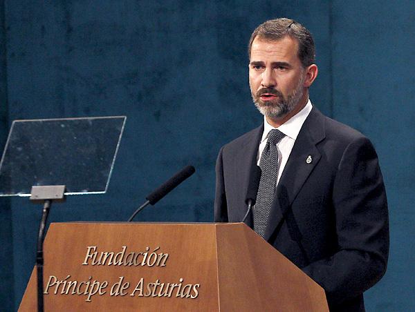 El príncipe de Asturias, durante su discurso. / EFE