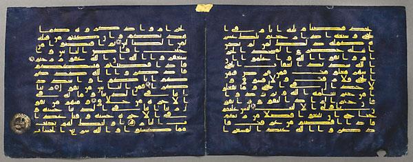 Una de las piezas clave de la muestra son cuatro páginas expuestas por primera vez del Corán azul tunecino del siglo IX-X.
