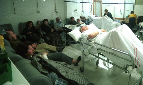 Imagen de archivo de las urgencias del Hospital del Valme.