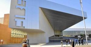La ampliación del Palacio de Congresos y Exposiciones fue asumida por el Ayuntamiento, que gestionará todo el recinto de Fibes.