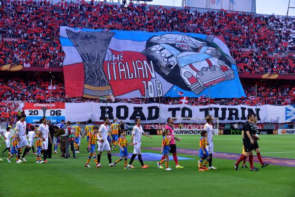 El Sevilla puede alcanzar este jueves una nueva final (Kiko Hurtado)