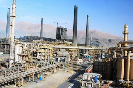 Planta de zinc del Grupo México en San Luis de Potosí. / EL CORREO