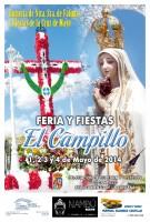CARTEL EL CAMPILLO ROMERIA