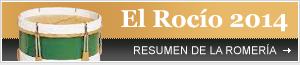 banner-el-rocio-2014
