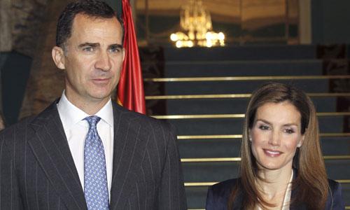 Felipe VI y doña Letizia en su primer acto tras ser coronado. Foto: Efe