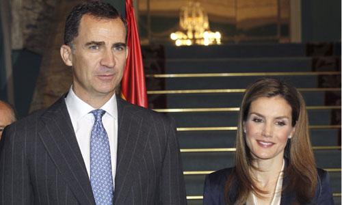 Felipe VI y la reina Letizia en un momento del acto con las víctimas del terrorismo. Foto: Efe