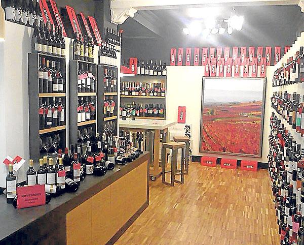 Interior de la tienda Nirio situada en pleno centro de Sevilla.