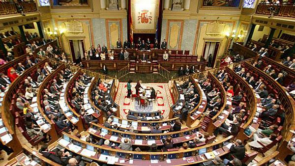 Congreso de los Diputados. / EFE