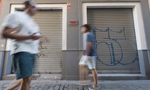 Las persianas se han echado definitivamente en la galería Mecánica. / Foto: J.M. Paisano