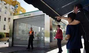 La estación de Aamate permaneció cerrada a consecuencia de las fuertes lluvias.