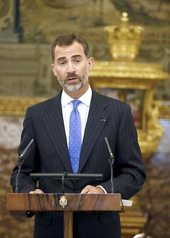 El rey Felipe VI. / EFE