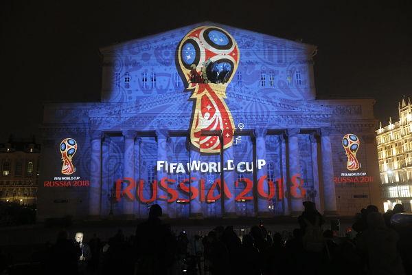 LANZAMIENTO DEL EMBLEMA DEL MUNDIAL DE FÚTBOL DE LA FIFA RUSIA 2018