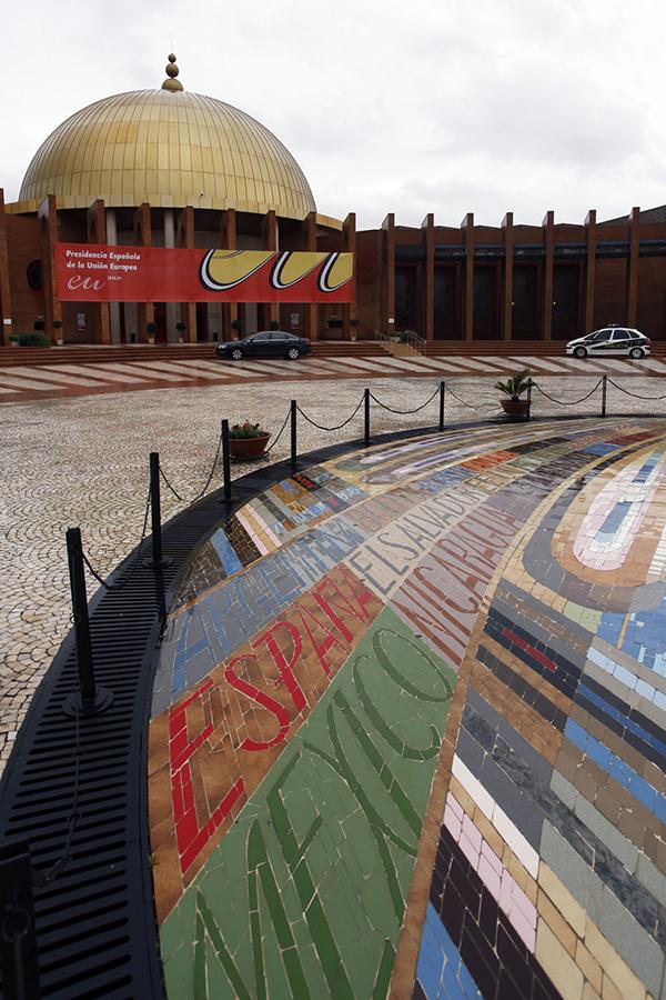 El Palacio de Congresos será gestionado sólo por el Ayuntamiento. / Paco Puentes